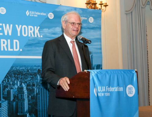 Lehrer, LLC Chairman & CEO Honored by UJA-Federation of New York